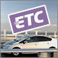 ETC機能付きの人気クレジットカード!基礎知識からタイプ別検証も