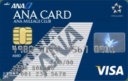 ANA VISAカード 一般