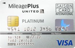 MilegePlusセゾンプラチナカード