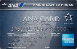 ANAアメリカン・エキスプレス®・カード