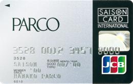 〈PARCO〉カード