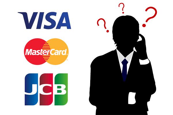 国際ブランドとは?VISA、MasterCard、JCBを始めとした7大国際ブランドについて解説!