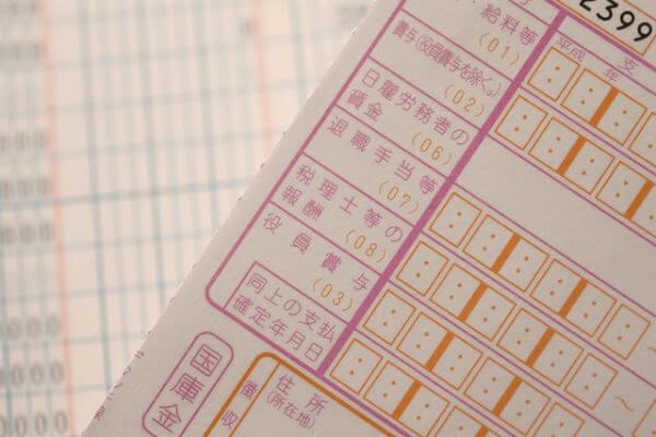クレジットカードで納税できる!「大阪市税納付サイト」サービス開始