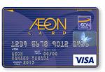 イオンカード52種類の中からおすすめカードを厳選紹介!