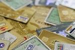 2017年1月入会キャンペーンがあるお得なクレジットカード